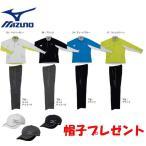 激安SALE メンズ/男性用 NEXLITE レインスーツ 上下セット レインキャップサービス MIZUNO-ミズノ ゴルフウェア/ゴルフ用品