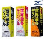 MIZUNO-ミズノ JPX ネクスドライブ 3個入り 世界最多ディンプル ゴルフボール/ゴルフ用品