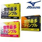 MIZUNO-ミズノ JPX ネクスドライブ 1ダース(12個入) 世界最多ディンプル ゴルフボール/ゴルフ用品