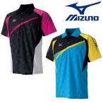 MIZUNO-ミズノ ユニセックス 半袖ゲームシャツ/ユニホーム テニス・ソフトテニスウェア/バドミントンウェア/ユニホーム