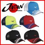 先行予約商品 JAPAN限定モデル キャップ/帽子 MIZUNO-ミズノ キャップ/バイザー/テニス・ソフトテニスウェア