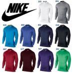 NIKE-ナイキ ナイキプロ クール コンプレッション ロングスリーブ モックトップ スポーツウェア/インナーシャツ SALE/セール
