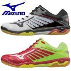 MIZUNO-ミズノ ウェーブファング RX2 バドシューズ/バドミントンシューズ SALE/セール