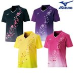 MIZUNO-ミズノ レディース/女性 半袖ゲームシャツ/ユニホーム 卓球ウェア/卓球ユニフォーム SALE/セール