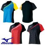 MIZUNO-ミズノ レディース 半袖ゲームシャツ/ユニホーム 卓球ウェア/卓球ユニフォーム SALE/セール