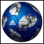 NEWモデル TELSTAR18 - テルスター18 キッズ ブルー×シルバー 4号球(小学生用) JFA検定球 adidas-アディダス サッカーボール/サッカーグッズ SALE