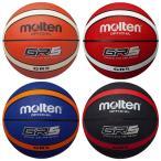 molten-モルテン ミニバス用 GR5 5号球 バスケットボール/バスケットボール用品