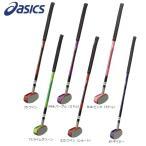 asics-アシックス コアインパクトクラブ CI-302(一般右打者専用) グランドゴルフ/グラウンドゴルフ