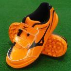 激安SALE キッズ イグニタス 4 KIDS AS オレンジ×ブラック MIZUNO-ミズノ ターフシューズ/トレーニングシューズ SALE/セール