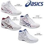 asics-アシックス レディース/女性用 LADY GELFAIRY 7 - レディゲルフェアリー バスケットボールシューズ/バッシュ