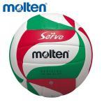 【molten-モルテン】 ソフトサーブ バレーボール 5号球 バレーボール用品/練習球