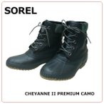 メンズ 27.5cm ソレル シャイアン 2 プレミアム カモ 限定カラー スノーブーツ シャイアンIIプレミアム 迷彩 きれいめ クラシック 防寒靴