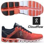オン  クラウドフロー 1599964W (レディス 女性)ランニングシューズ on Cloudflow 【送料無料】