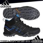 ショッピング登山 【送料無料】 adidas アディダス TERREX SWIFT R2 MID ゴアテックス AC7771