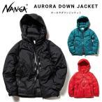 SALE !  ナンガ オーロラダウンジャケット(メンズ)NANGA AURORA DOWN Jacket(Men's)