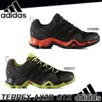 ショッピング登山 【送料無料】 adidas アディダス TERREX AX2R ゴアテックス CP9680 S80910