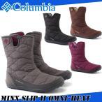 【送料無料】 Columbia コロンビア ウィメンズ ミンクススリップIIオムニヒートWomen's Minx Slip II Omni-Heat BL1597
