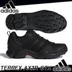 ショッピング登山 【送料無料】 adidas アディダス TERREX AX2R ゴアテックス CM7715