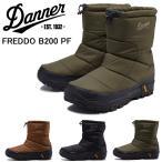 ダナー フレッド B200 PF D120073 DANNER FREDDO B200 PF 【送料無料】