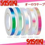 SASAKI ササキ オーロラテープ HT8 新体操 ササキスポーツ