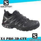送料無料 SALOMON サロモン トレラン シューズ XA PRO 3D GTX L36678600