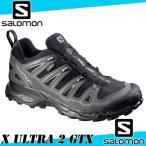 ショッピングトレッキングシューズ 送料無料 SALOMON サロモン X ULTRA 2 GTX Xウルトラ 2 ゴアテックス L37982300