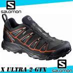 ショッピングトレッキングシューズ 送料無料 SALOMON サロモン X ULTRA 2 GTX Xウルトラ 2 ゴアテックス L38163700