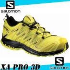 【送料無料】【SALE】 SALOMON サロモン トレラン シューズ XA PRO 3D L39071600