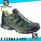 ショッピングトレッキングシューズ 送料無料 SALOMON サロモン X ULTRA 2 GTX Xウルトラ 2 ゴアテックス L39184000