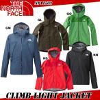 2018 春夏新色 THE NORTH FACE ザ・ノースフェイス  Climb Light Jacket クライム ライト ジャケット(メンズ)NP11503