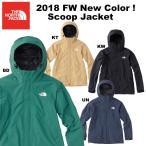 送料無料 THE NORTH FACE ザ・ノースフェイス  Scoop Jacket  スクープジャケット(メンズ)NP61630