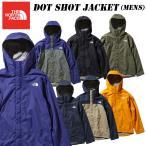 2019 春・夏NEW  ザ・ノースフェイス ドットショットジャケット(メンズ)NP61830  THE NORTH FACE Dot Shot Jacket