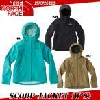 送料無料 THE NORTH FACE ザ・ノースフェイス  Scoop Jacket  スクープジャケット(レディース)NPW61630