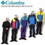 【送料無料】 Columbia コロンビア Simpson Sanctuary Rainsuit シンプソンサンクチュアリパターンドレインスーツ PM0124[メンズレインウェア]