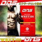 【数量限定】【送料無料】 DNS プロテイン ホエイ100 1kg ProteinWhey100 1kg エナジードリンク風味