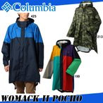Columbia コロンビア Womack II Pocho ウォマックIIポンチョ PU1639メンズレインウェア