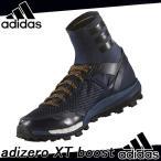 ショッピングスポーツ シューズ 【送料無料】 adidas アディダス トレラン シューズ adizero XT boost S74410