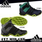 ショッピングトレッキングシューズ 送料無料 adidas アディダス AX2 MID ゴアテックス S75750 S75821