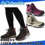 ショッピングトレッキングシューズ 送料無料 Columbia コロンビア WOMEN'S SABER III MID OMNI-TECH ウィメンズ セイバー3ミッドオムニテック YL5259レディス