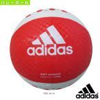 アディダス バレーボールボール  ソフトバレーボール(AVS)