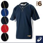 アシックス 野球ウェア(メンズ/ユニ)  ゴールドステージ プラクティスシャツ/2ボタンシャツ(BA...