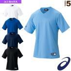 アシックス 野球ウェア(メンズ/ユニ)  ベースボールTシャツ(BAT005)
