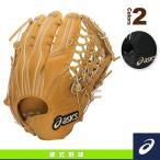 [アシックス 野球グローブ]ゴールドステージ SPEED TECH QR-W/スピードテック QR-W/硬式用グラブ/外野手用(BGH6FU)