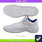 ショッピングバスケットボールシューズ [アシックス バスケットボールシューズ]GELBURST 20th Z/ゲルバースト 20th Z/ユニセックス(TBF333)