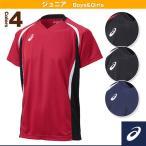 アシックス バレーボールウェア(メンズ/ユニ) ゲームシャツHS/ジュニア(XW1325)