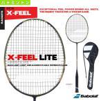 バボラ バドミントンラケット エックスフィール ライト/X-FEEL LITE(BBF602234)