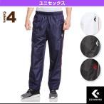 [コンバース バスケットボールウェア(メンズ/ユニ)]ウォームアップパンツ/裾ボタン/ユニセックス(CB162502P)