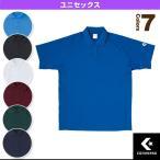 [コンバース バスケットボールウェア(メンズ/ユニ)]ポロシャツ/ユニセックス(CB251402)