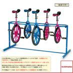 エバニュー ニュースポーツ・リクレエーション設備・備品  [送料別途]一輪車ラック YN-10(EKD117)