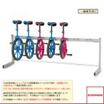 エバニュー ニュースポーツ・リクレエーション設備・備品  [送料別途]一輪車ラック片面式 7台掛(EKD118)